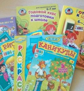 Книги и журналы для дошкольника
