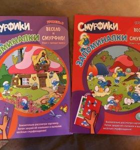 Новые детские книги с заданиями
