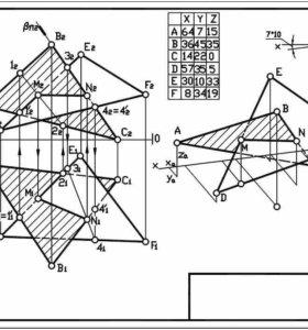 контрольные работы по начертательной геометрии
