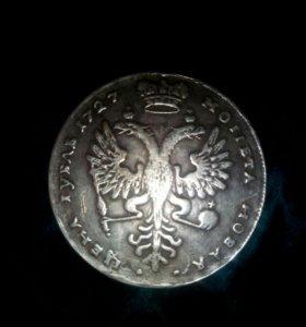 Монета (сувенир)500р