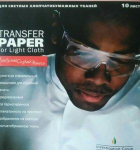 Трансферная бумага