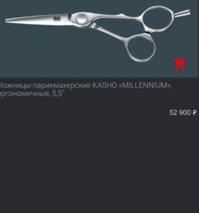 Ножницы парикмахерские KASHO MILLENNIUM 5,5