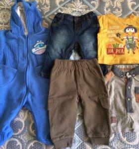 Детские вещи пакетом (на мальчика)