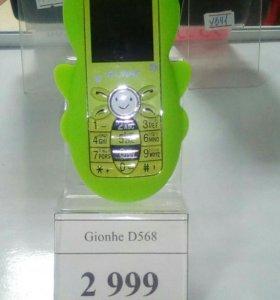 Gionhe D568