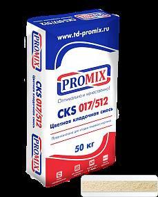 Кладочная смесь Promix:цвет Кремово-бежевый, 50 кг