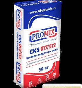 Кладочная смесь Promix: цвет Бежевый, 50 кг