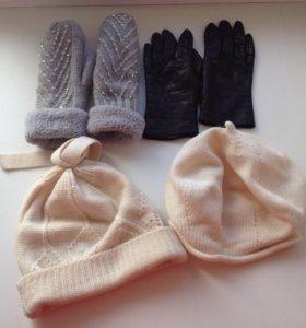 Зимние шапки варежки перчатки