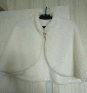 Накидка для свадебного/вечернего платья