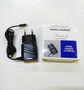 Зарядное устройство Navitoch micro usb 1A