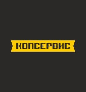 Ремонт телефонов, планшетов, ноутбуков в Томске