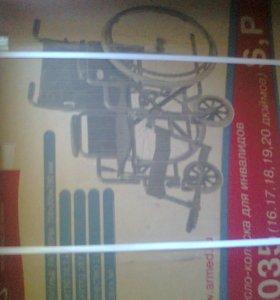 продается новое инвалидное кресло
