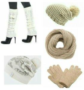 Шапка Befree,Termit+хомут,перчатки,гетры