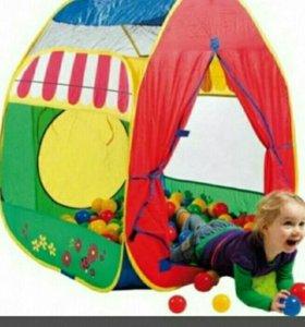 Игровой домик - палатка
