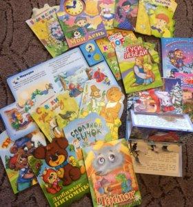 Сказки для малышей и развивающие книги