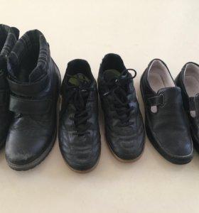 Обувь на мальчика размер 36 б/у