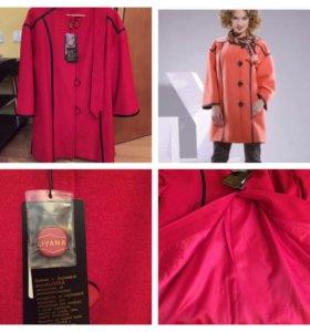 Новое пальто срочно