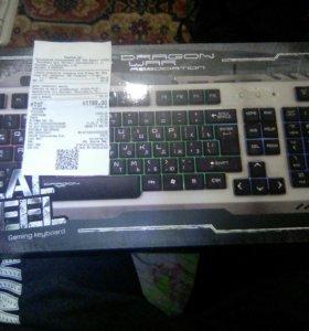 Игровая клавиатура Real Steel QUMO Dragon War