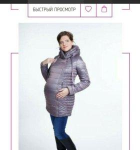 Куртка-пальто для беременных зимняя( альполюкс )