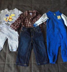 Пакет одежды на мальчика.