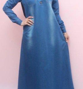 Свободное джинсовое платье в пол свободное