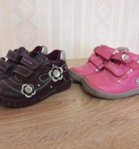 Ботинки на девочку 22 и 23 размер