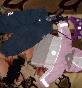 Куртка нм демисезон и штаны и шапка Рейма р.74-80