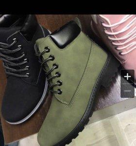 Ботинки Новые 🔥