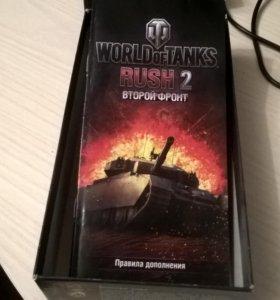 Настольная игра World of tanks (дополнение)