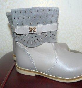 Новые ботинки.