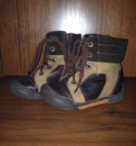 Ботиночки Юничел