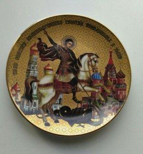 Коллекционная тарелка м. Флоринского