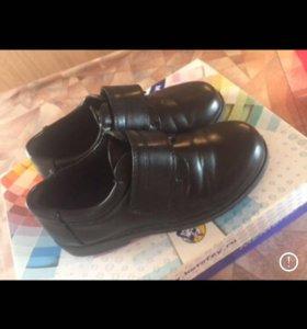 Туфли для мальчика б/у