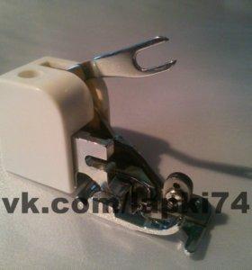 Лапка для обрезки края с боковым ножом