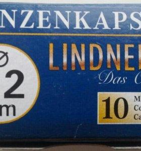 Капсулы для монет LINDNER 22 мм.
