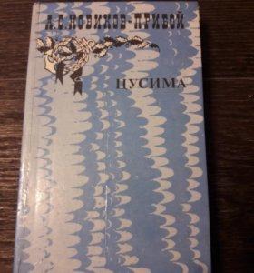 2 книги 1985г