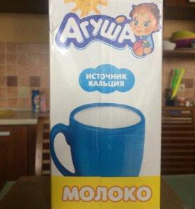 Молоко для детского питания