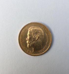 5 рублей 1902 Николай 2-ой золотая монета