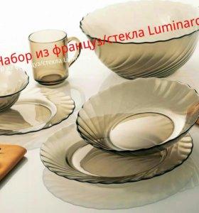 Набор посуды(стекло/Франция)