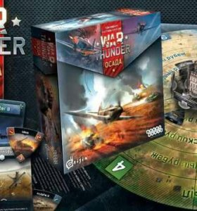"Настольная игра ""War Thunder"""