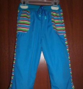 Новые штаны на флисе