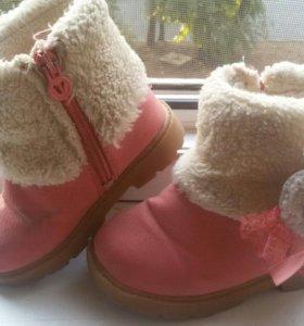 Ботинки детские зимние 24 р-р