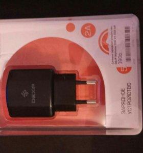 Зарядное устройство Dexp 2 a