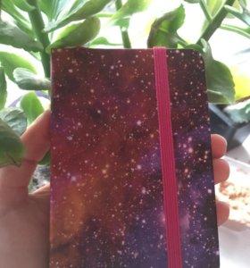 Блокнот, записная книжка космос