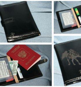 Обложка для автодокументов, паспорта