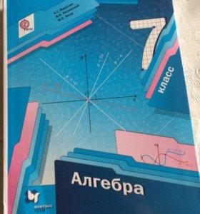 Математика7кл. мерзляк