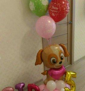 Один шарик с днём рождения