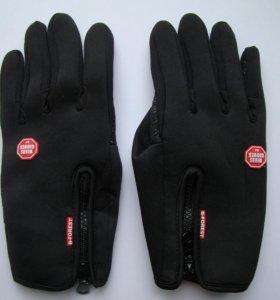Перчатки осенние/лыжные (неопреновые)