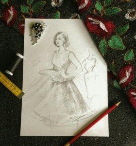 Обучение искусству создания одежды