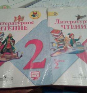 Литературное читение 2 класс