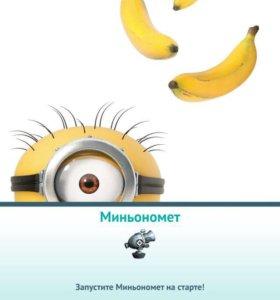 Айфон4s 16 gb